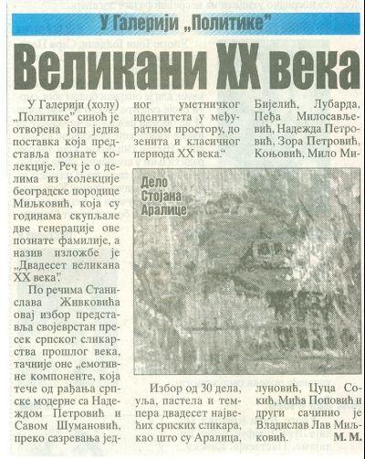 Ekspres,11.11.2004.
