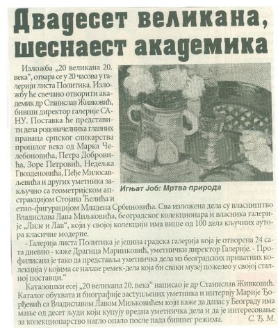 Glas javnosti, 10.11.2004.