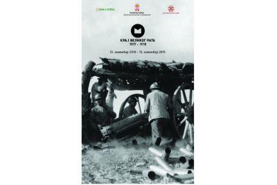 """Izložba """"Kraj velikog rata 1917-1918"""""""