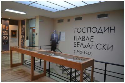 Izložba Gospodin Pavle Beljanski (1892–1965)
