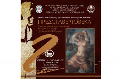 """Izložba """"Predstave čoveka"""" u Velikoj galeriji Doma Vojske Srbije"""