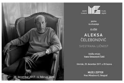 Izložba Aleksa Čelebonović - svestrana ličnost
