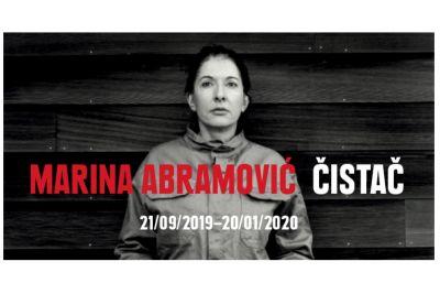 "Retrospektivna izložba ""Čistač"" Marine Abramović"