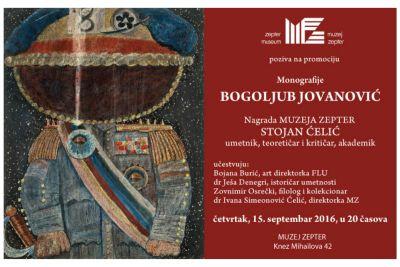 Predstavljanje monografije BOGOLJUB JOVANOVIĆ