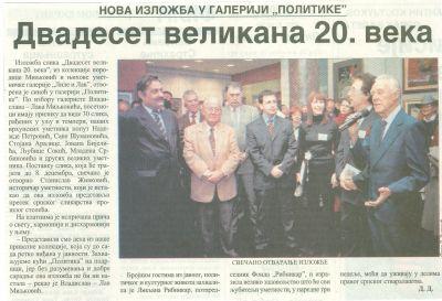 Politika, 11.11.2004.