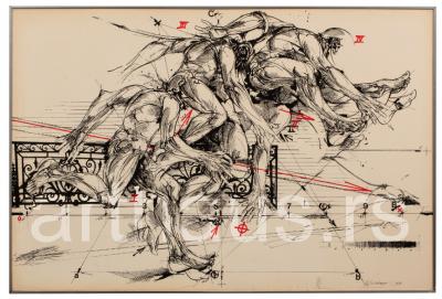 Vladimir Veličković, Quatre etats de saut, 1978, litografija u boji, ed.3/150, 75x110 cm
