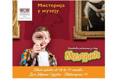 MISTERIJA U MUZEJU - edukativna radionica za decu