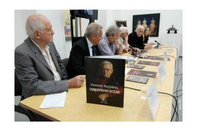 Omaž Nikoli Kusovcu u Galeriji RTS-a