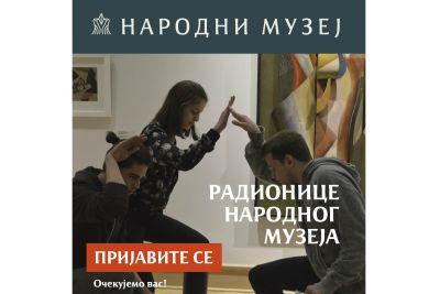 Radionice Narodnog muzeja u Beograda